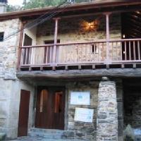 Country House Casa Fonte do Covelo (Baiste - Avión)