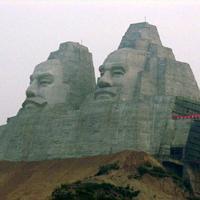 Emperadores chinos Huangdi y Yandi