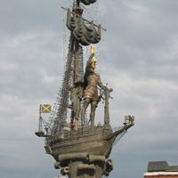 Estatua de Pedro I