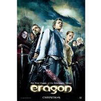 Eragon (película)