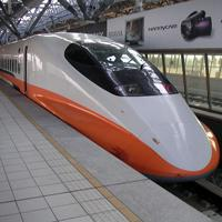 Taiwan High Speed Rail (THSR)