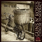 Guns N� Roses - Chinese Democracy