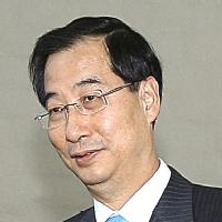 Han Duck Soo