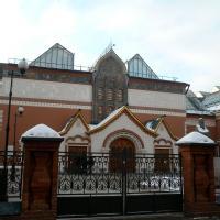 Galer�a Tretiakov