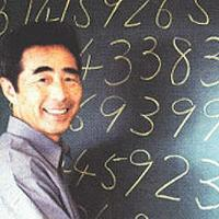 �Cu�les son los mejores matem�ticos japoneses de la historia?