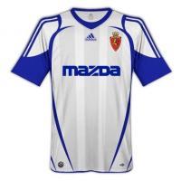¿Quién ha sido el mejor jugador de todos los tiempos del Real Zaragoza?