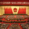 Who are the Most Appreciated Politicians in China?