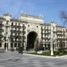 Listado alfabético de empresas en la Provincia de Cantabria