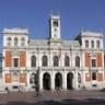 Listado alfabético de empresas en la Provincia de Valladolid