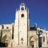 Listado alfab�tico de empresas en la Provincia de Palencia