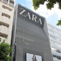 Ranking de las mejores empresas para trabajar en Espa�a seg�n Merco