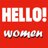 Las 12 mujeres ms atractivas segn Hello! Magazine