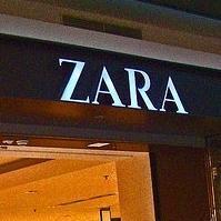 Ranking de las empresas mejor valoradas en Espa�a seg�n Merco