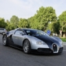 Ranking of the most expensive cars of the year 2011