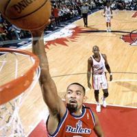 Jugadores con mayor progresi�n de cada a�o en la NBA