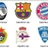 Mejores equipos de f�tbol de la historia