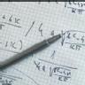 ¿Cuáles son los mejores matemáticos españoles de la historia?