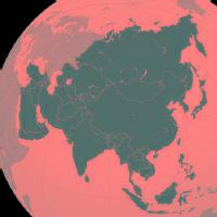 Los Paises De Asia
