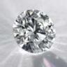 Ranking de los diamantes más caros del mundo